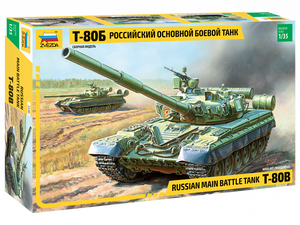 1/35 Russian Main Battle Tank T-80B
