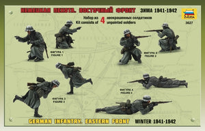 1/35 German infantry. Eastern front. Winter 1941-1942