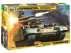 "1/35 Russian fire support combat vehicle ""Terminator"""