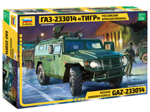 1/35 Russian armored vehicle GAZ-233014