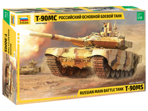 1/35 Russian main battle tank T-90MS