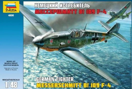 1/48 German Fighter Messerschmitt Bf 109 F-4