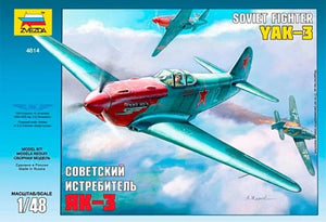 1/48 Soviet Fighter YAK-3