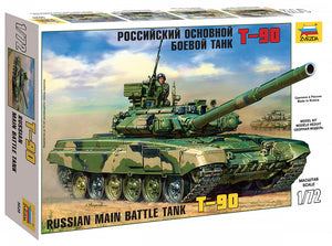 1/72 Russian Main Battle Tank T-90