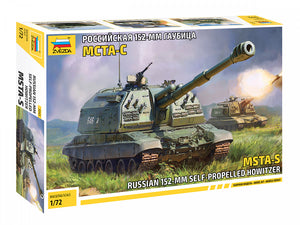 1/72 Russian 152-mm self-propelled howitzer MSTA-S