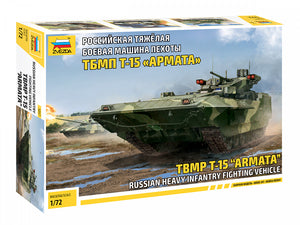 "1/72 Russian heavy infantry fighting vehicle TBMP T-15 ""Armata"""