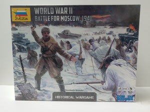 "World War II "" Battle for Moscow, 1941"" (Wargame)"