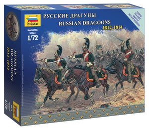 1/72 Russian dragoons 1812-1814