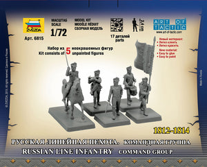 1/72 Russian Line Infantry Command Group 1812-1814