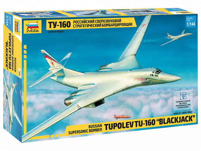 "1/144 Russian Supersonic Bomber Tupolev TU-160 ""Blackjack"""