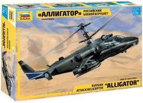 "1/72 Russian Attack Helicopter ""Alligator"""