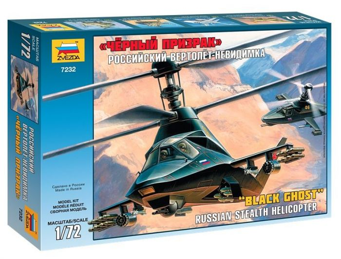 1/72 Kamov Ka 58 Black Ghost Stealth Helicopter