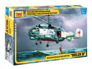 "1/72 Russian rescue helicopter ""Helix D"""