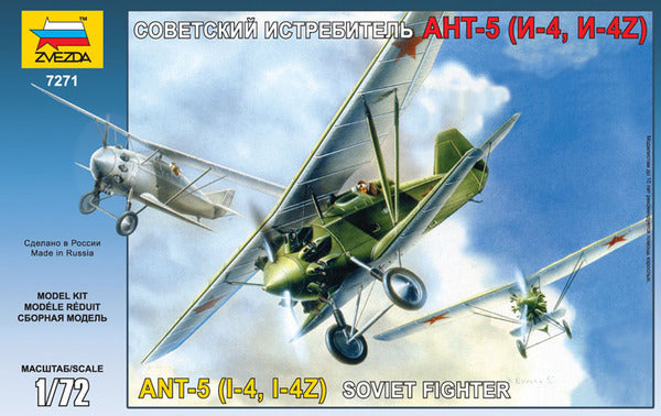 1/72 ANT-5 (I-4, I-4Z) Soviet Fighter