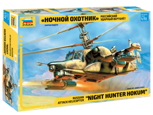 "1/72 Russian Attack Helicopter ""Night Hunter Hokum"""