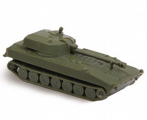 "1/100 Soviet 122-mm Self-Propelled Howitzer ""Gvozdika"""