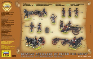 1/72 Russian Artillery of Peter the Great (XVII-XVIII A.D.)