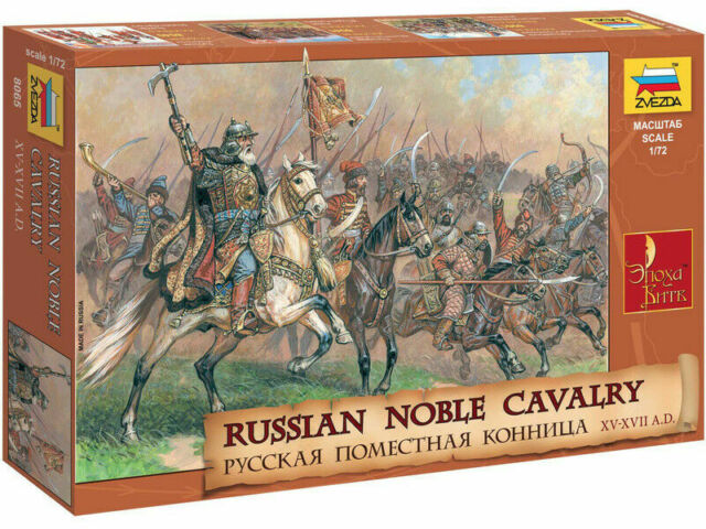 1/72 Russian Noble Cavalry (XV-XVII A.D.)