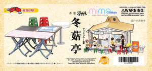 mimo miniature - Cooked Food Kiosks 孖妹冬菇亭 Set D (Chair & Mahjong Table)