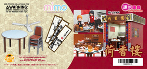 mimo miniature - 孖妹荷香樓 Tea House  SET D - FAN, TABLE & CHAIR