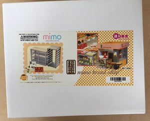 mimo miniature - Bread Shop (Set A)