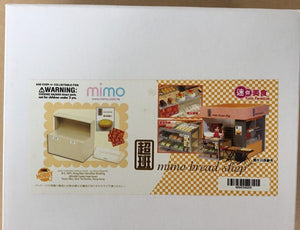 mimo miniature - Bread Shop超班麵包場景 (Set B)