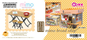 mimo miniature - Bread Shop (Set C)