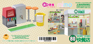 mimo miniature - 80快餐店 80 Hong Kong Fast Food Shop (Set C)