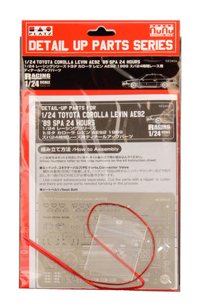 1/24 Detail-Up Parts for TOYOTA COROLLA LEVIN AE92 '89 SPA 24 HOURS
