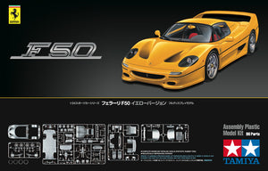 1/24 FERRARI F50 YELLOW VERSION