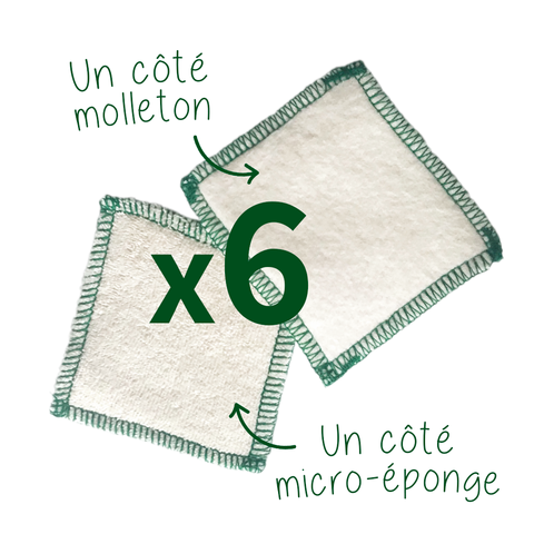 Lot 6 cotons lavables Biotanie coton doux bio naturel