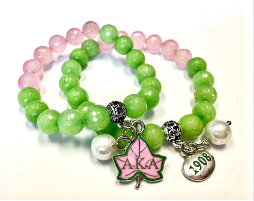 AKA Themed Bracelet Set - Lime