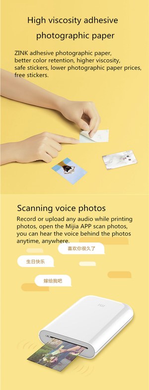 Xiaomi mijia AR Printer 300dpi.