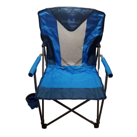 kings-river-mesh-hard-arm-chair-Camping