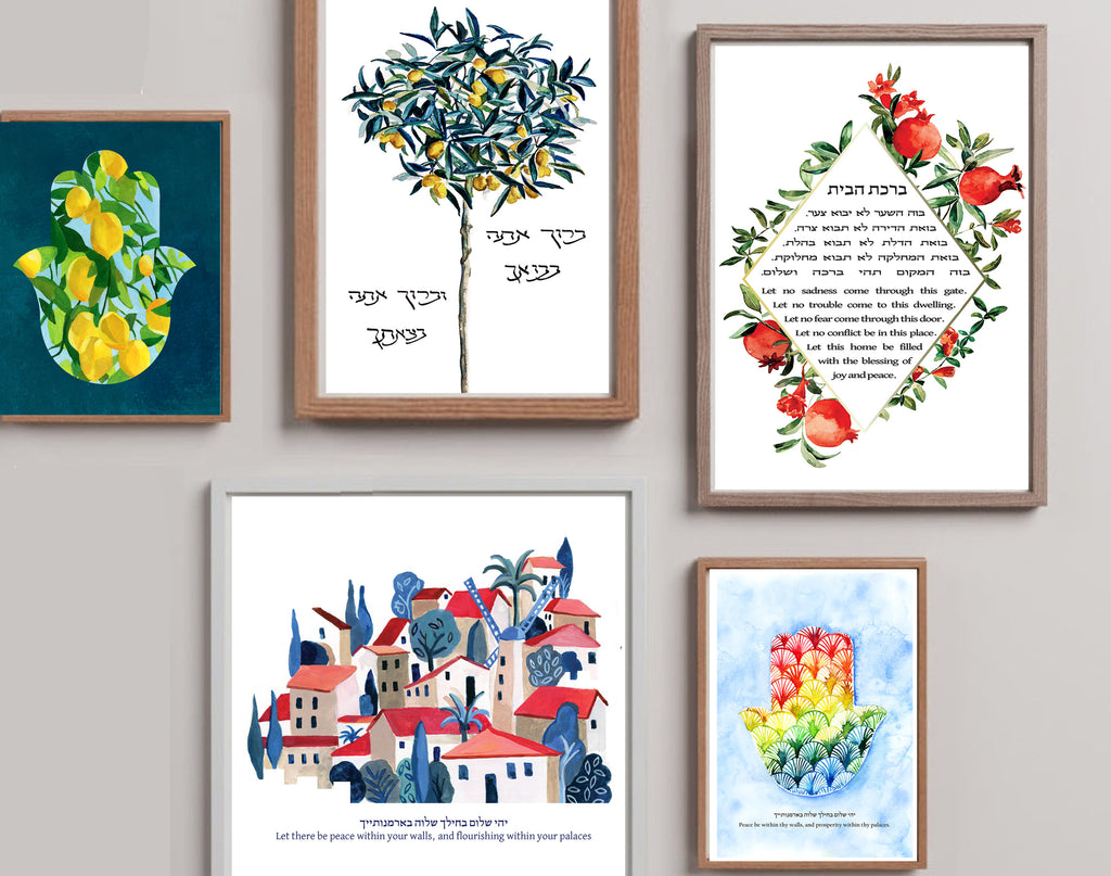 Jewish Art Collection