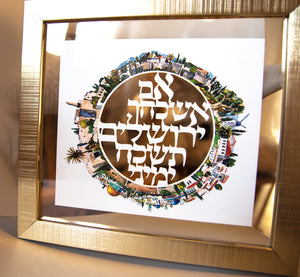 Jerusalem home blessing