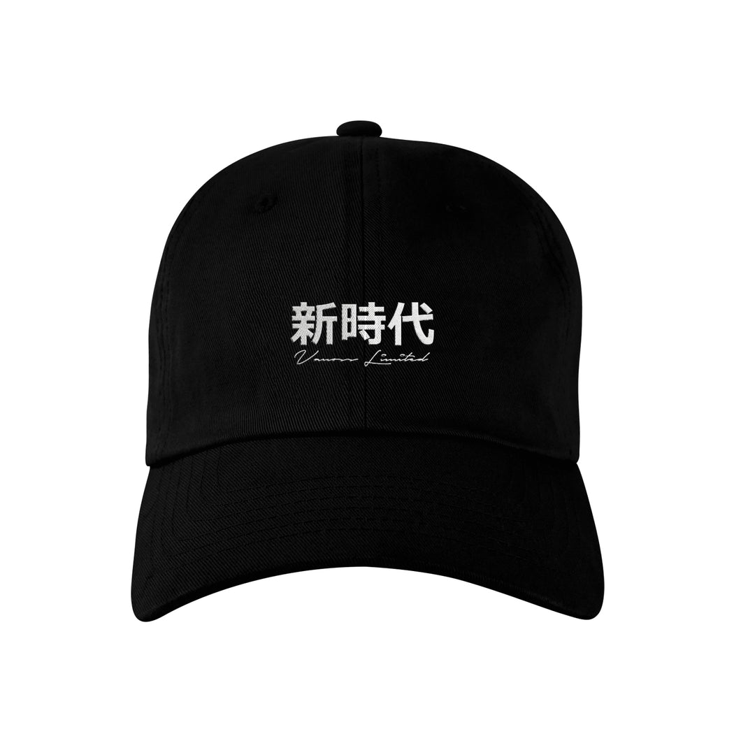 VANOSS® | KATAKANA DAD HAT (BLACK)