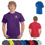 Gildan® Ultra Cotton® Classic Fit Adult T-Shirt