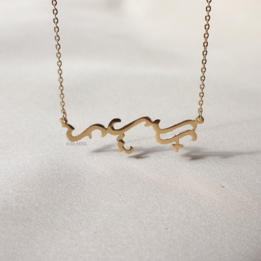 Athena Personalized (Baybayin) Necklace