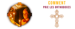 comment-prie-les-orthodoxes