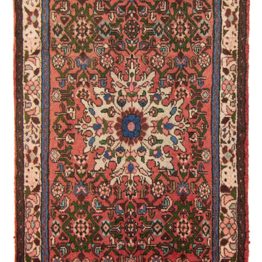 Authentic Tribal Hand-knotted Wool Persian Hamadan Runner 94cm x 272cm - House Of Haghi