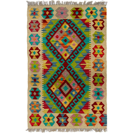 0.5 x 1 Meter_Persian_Hand-woven Afghan Chobi  iKilim Rug_handknotted_Rug