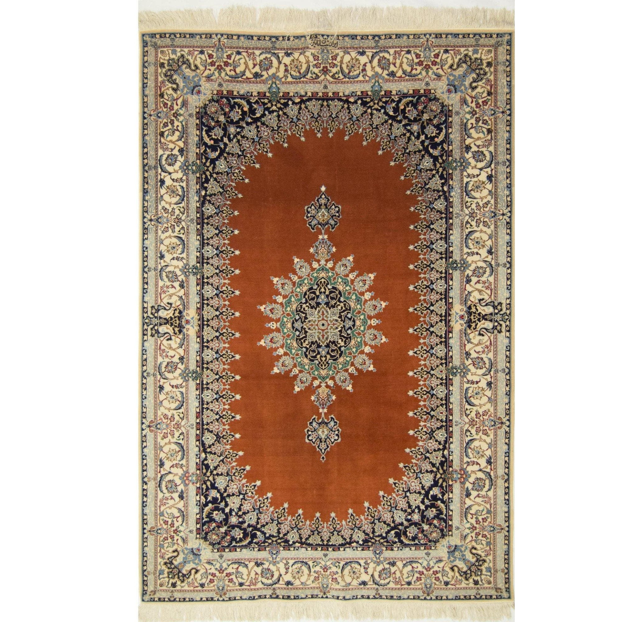 Authentic Fine Persian Hand-knotted Wool & Silk Nain Rug ( SINGED HABIBIYAN ) Persian-Rug | House-of-Haghi | NewMarket | Auckland | NZ | Handmade Persian Rugs | Hand Knotted Persian Rugs
