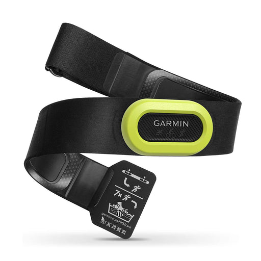 Garmin HRM-PRO Heart Rate Strap