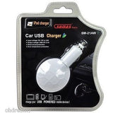 Sumas 4-Port USB DC In-Car Power Adapter for Charging iPod iPhone iPad MP3 White - Oh!Dreamy™ Online Store  - 1