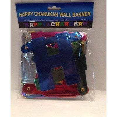 Happy Chanukah Wall Banner