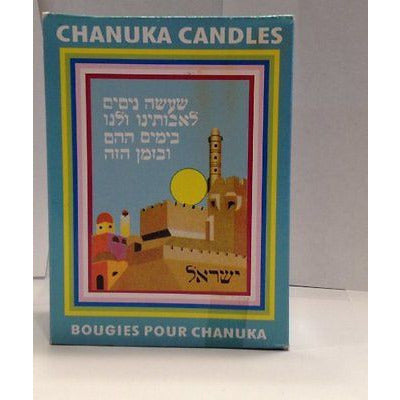 Chanuka Candles--44 Count