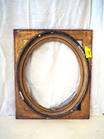 Mirror frame oval centre with rectangular outside