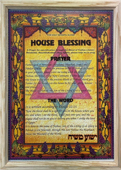 House Blessing Print