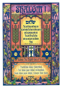 Shalom, Aaronic Blessing (Card)